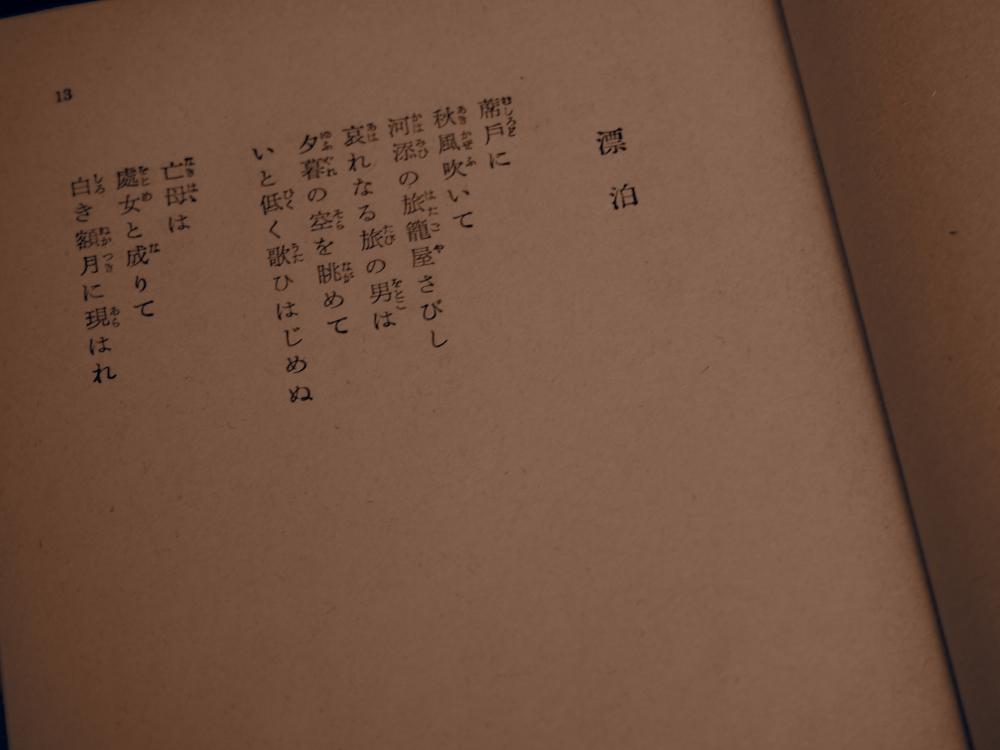f:id:elmikamino:20121129115148j:image:w600