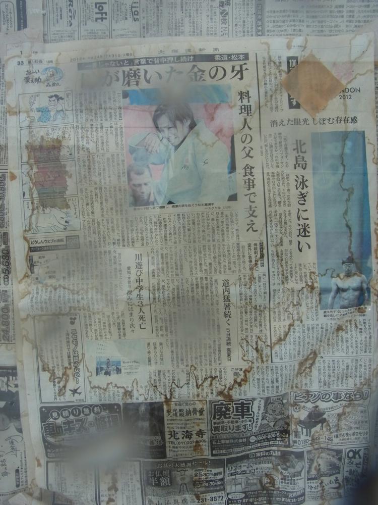 f:id:elmikamino:20121227115829j:image:w600