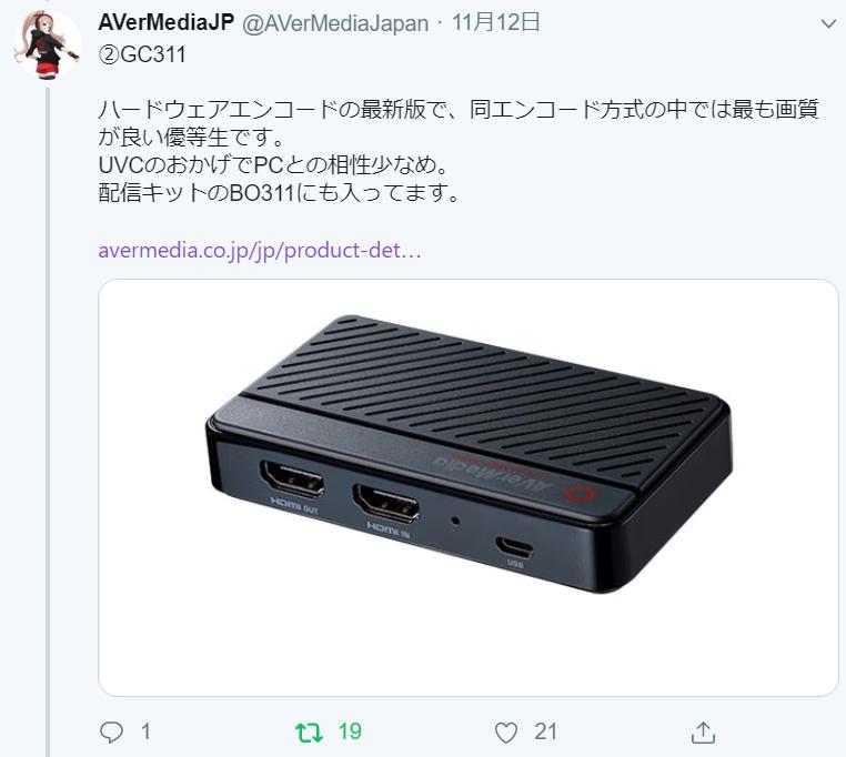 f:id:elmotochika:20191114165451p:plain