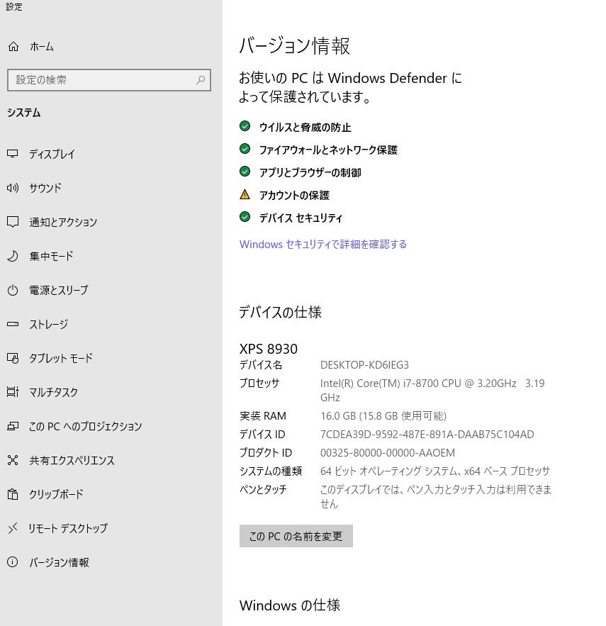 f:id:elmotochika:20191122144326p:plain