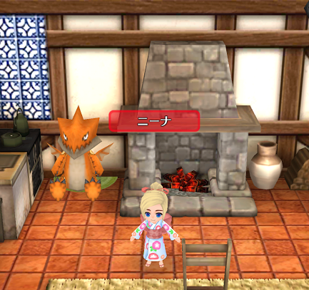 大きなバグぐるみ・橙(★2)