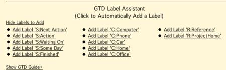 GTD ラベル追加