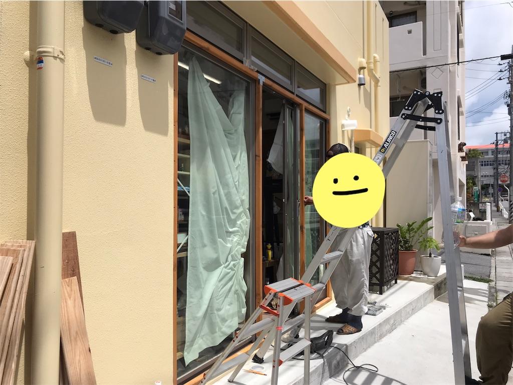 f:id:elufe_okinawa:20200824185246j:image