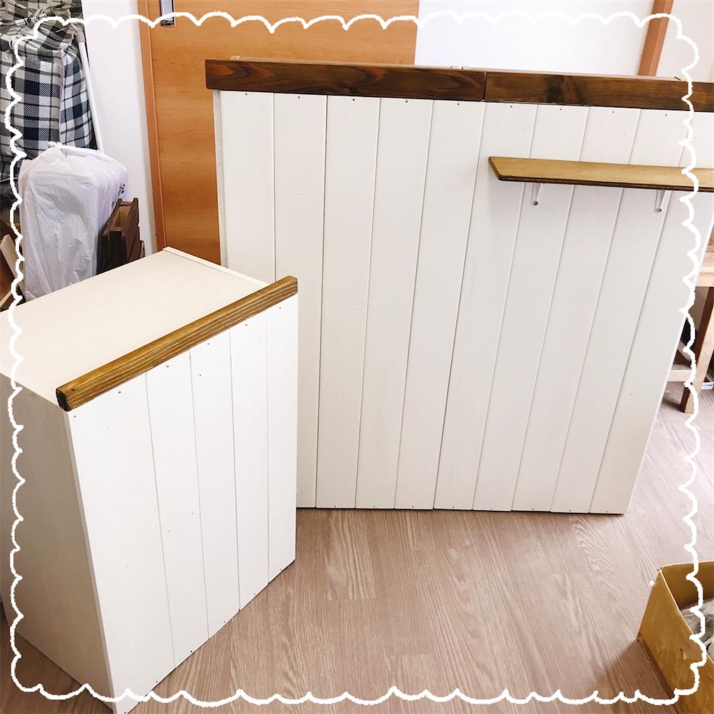 f:id:elufe_okinawa:20200828103130j:image