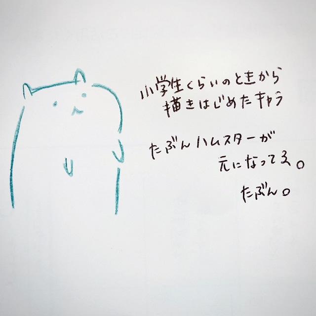 f:id:elufe_okinawa:20201112123953j:plain