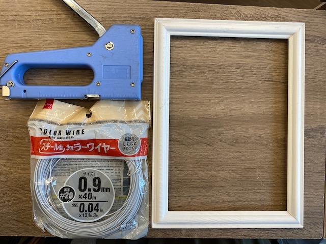 f:id:elufe_okinawa:20210327122342j:plain