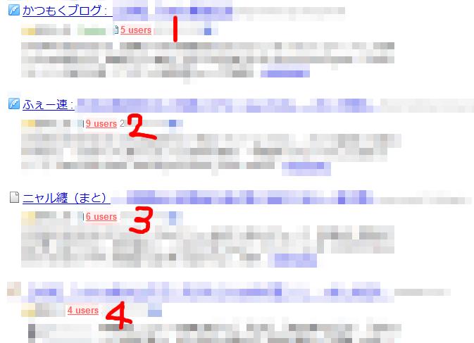 f:id:elve:20120112003153p:image:w300