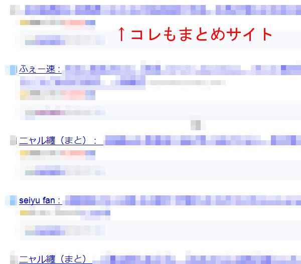 f:id:elve:20120112003159p:image:w300