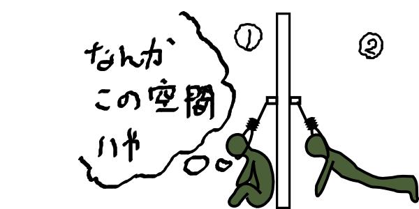 20120712191859