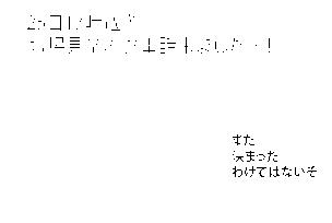 20150925225506