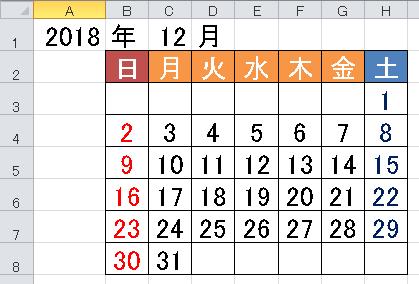 f:id:elve:20180213000658p:plain