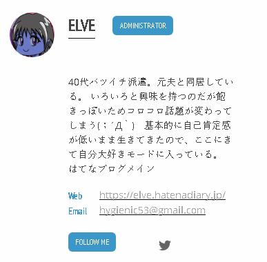 f:id:elve:20180505092524p:plain