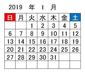 f:id:elve:20190101180502p:plain