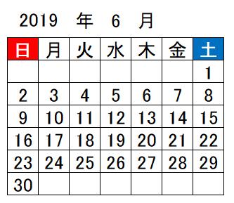 f:id:elve:20190101180648p:plain