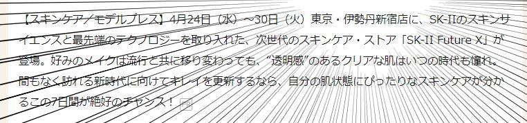 f:id:elve:20190429214420p:plain