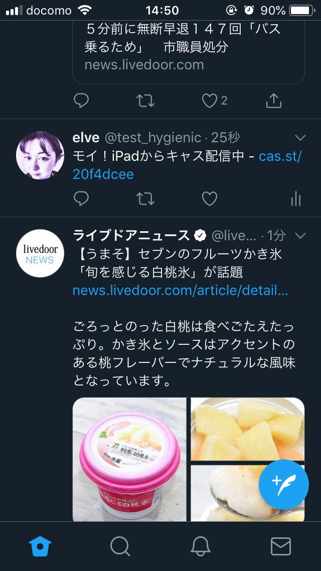 f:id:elve:20190630082745p:plain:h300