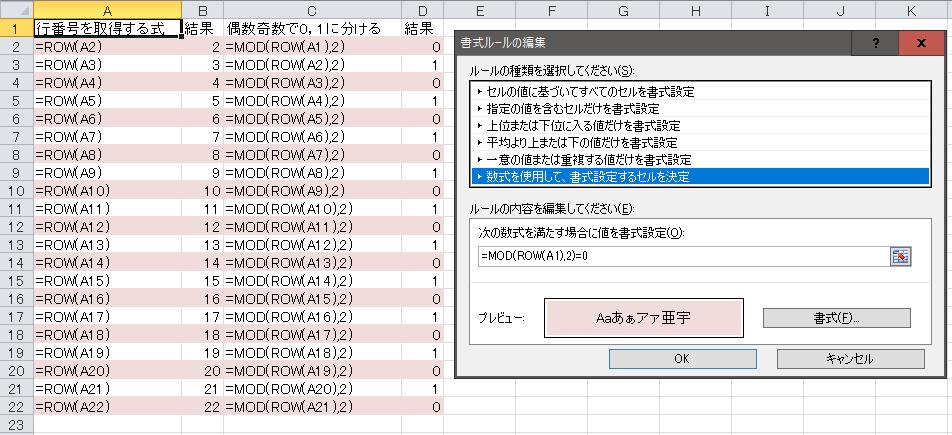 f:id:elve:20190709234607p:plain