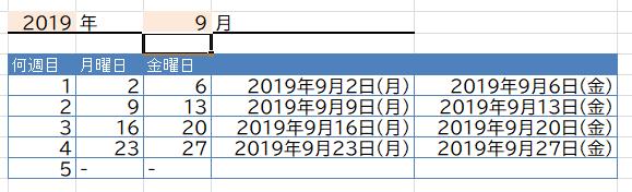 f:id:elve:20190906003138p:plain