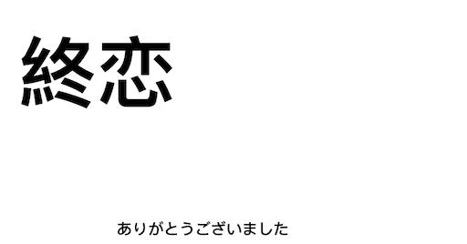 f:id:elve:20200103082757p:image