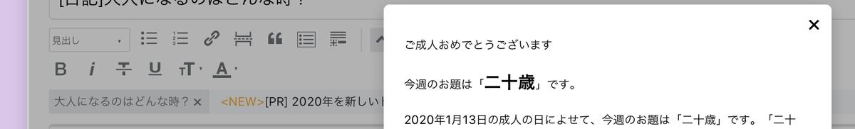 f:id:elve:20200113042334j:plain