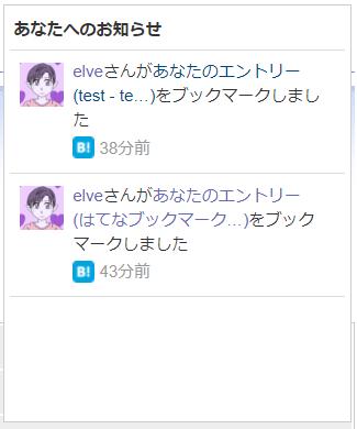 f:id:elve:20200216220748p:plain