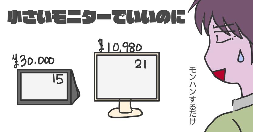f:id:elve:20200408183601p:plain