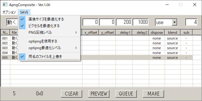 f:id:elve:20200426081024p:plain