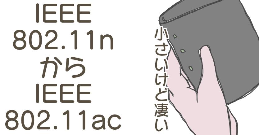 f:id:elve:20200507225524p:plain