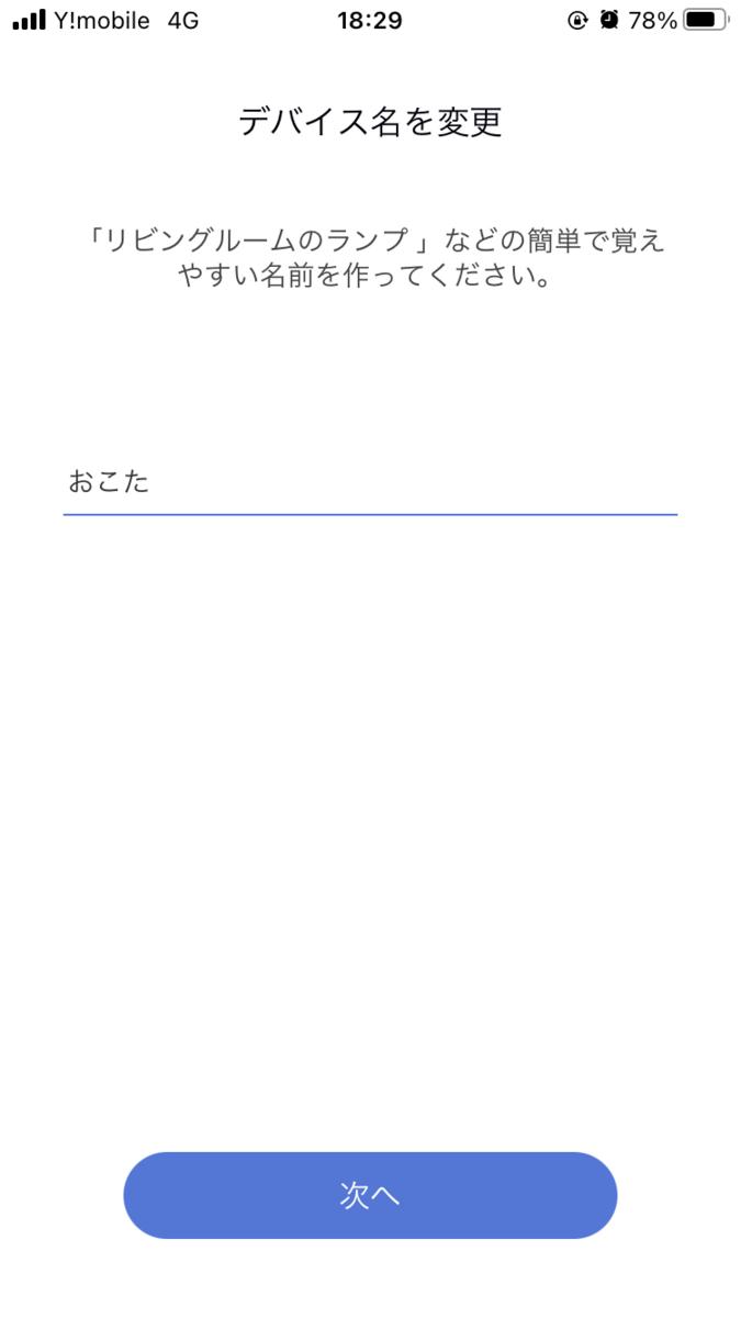 f:id:elve:20201206192514p:plain:w200
