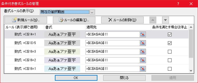 f:id:elve:20210112222030p:plain