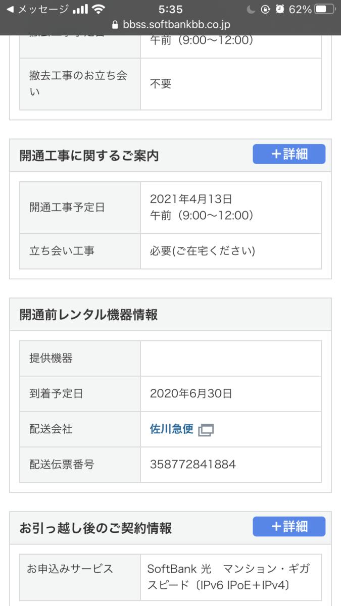 f:id:elve:20210308205418p:plain