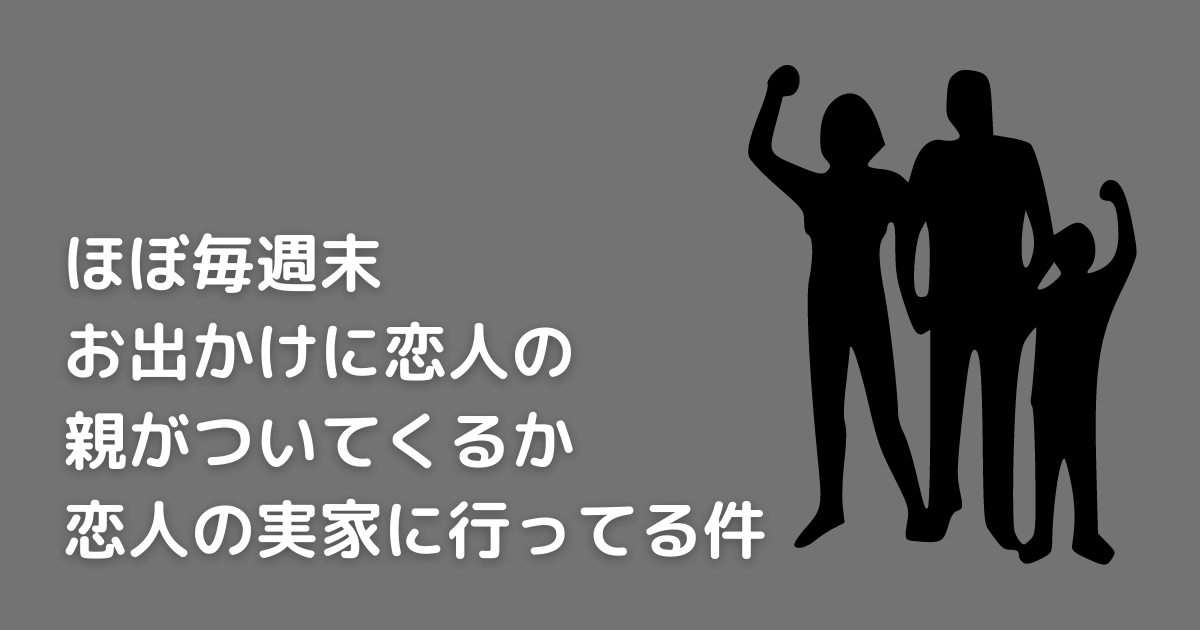 f:id:elve:20210328114849p:plain