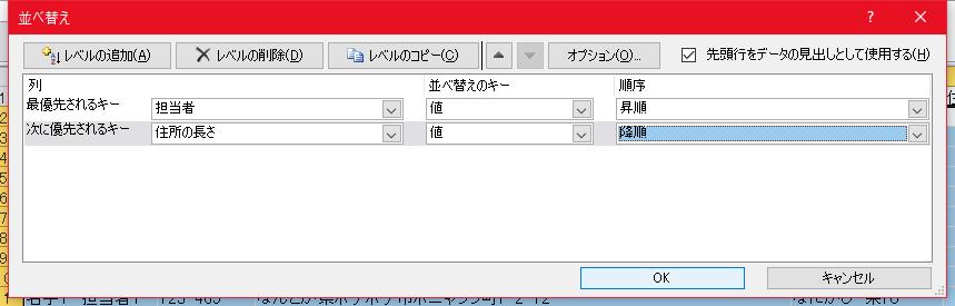 f:id:elve:20210606064026p:plain