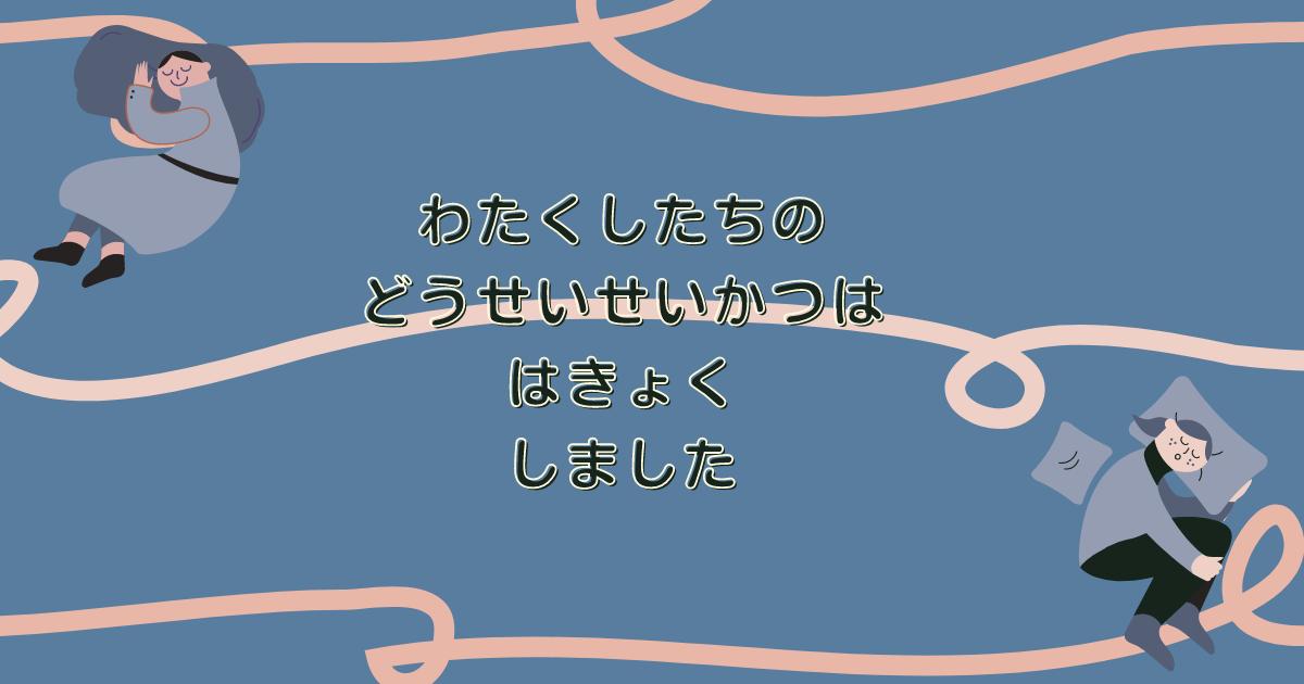f:id:elve:20210717112239p:plain