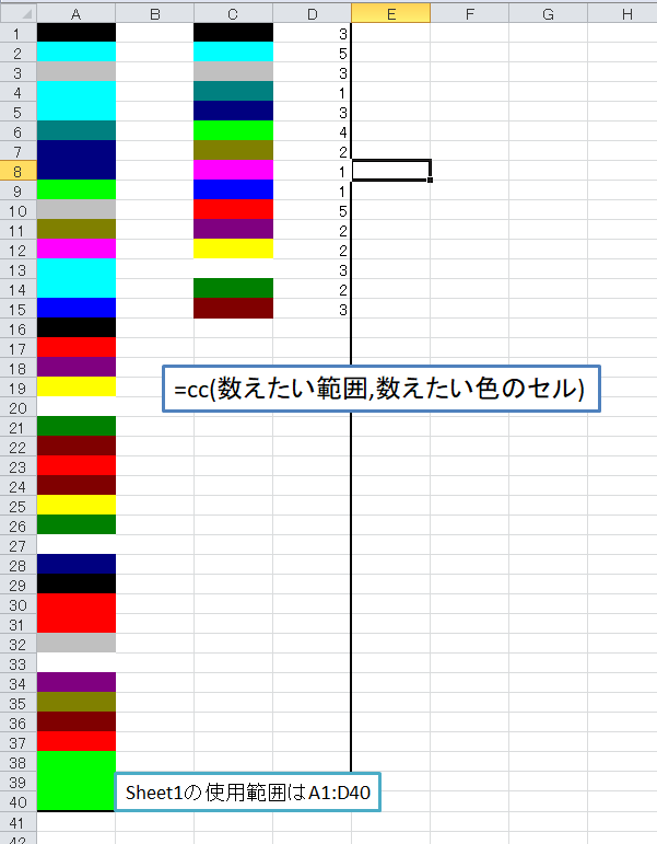 f:id:elve:20210727195648p:plain