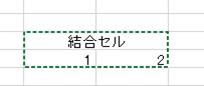 f:id:elve:20210731220752p:plain