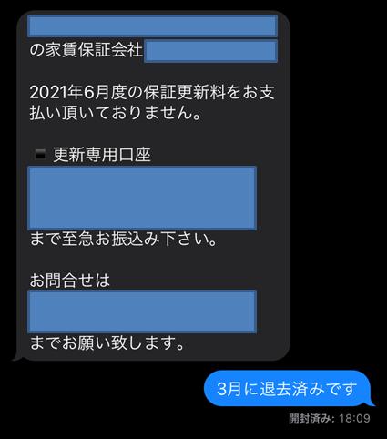 f:id:elve:20210805212208p:plain