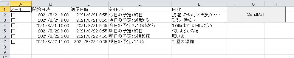 f:id:elve:20210821140100p:plain