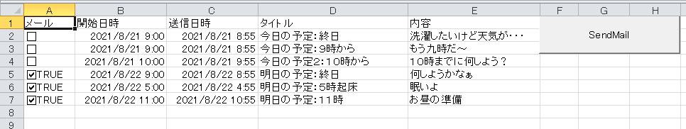 f:id:elve:20210821140121p:plain