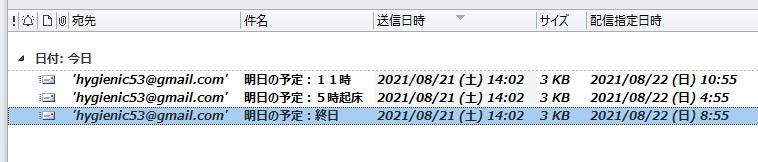 f:id:elve:20210821140231p:plain