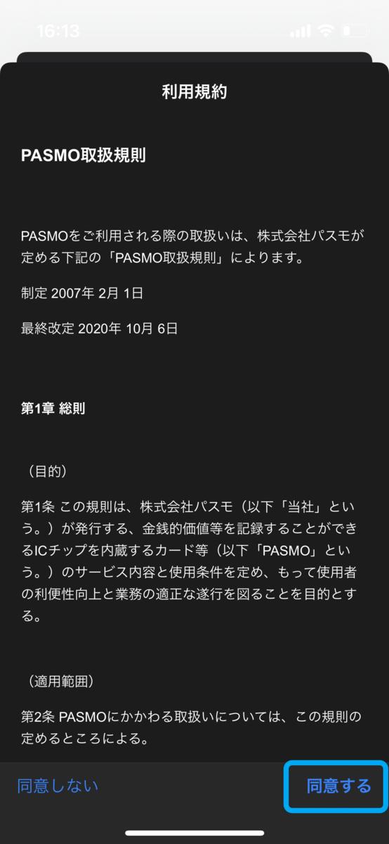 f:id:elve:20210925170304p:plain