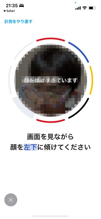 f:id:elve:20211013151511p:plain
