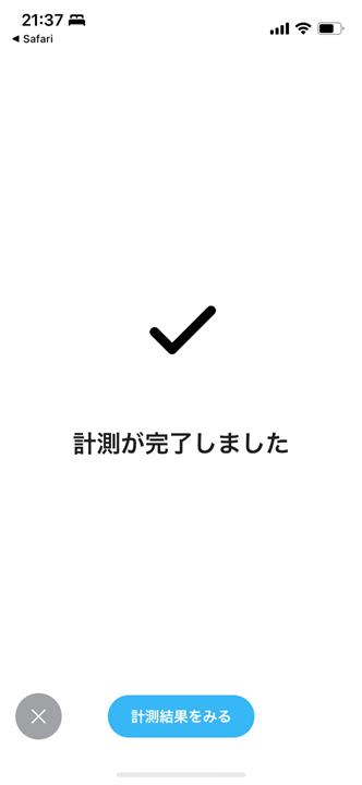 f:id:elve:20211013151604p:plain