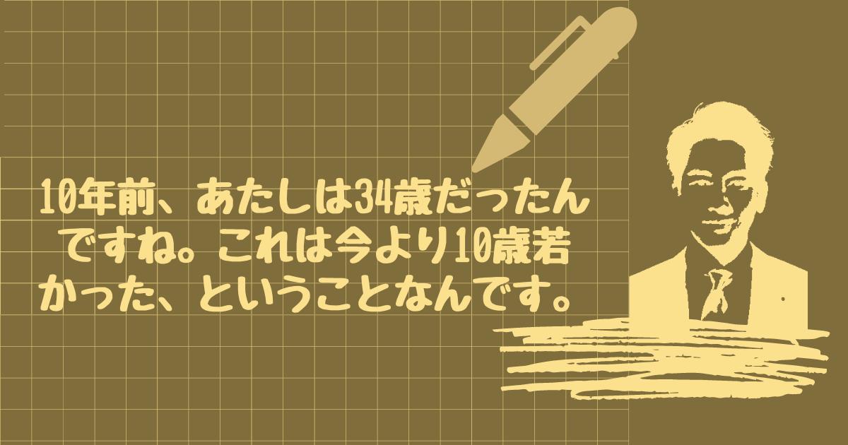 f:id:elve:20211016120609p:plain