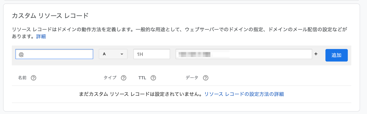 f:id:ema_hiro:20200112005655p:plain