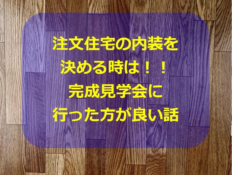 f:id:emacha:20210112230028j:plain