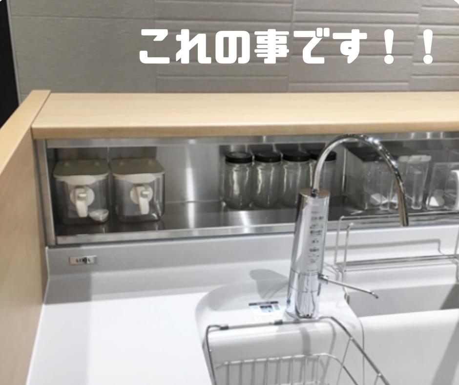 ニッチ スパイス 収納と使い勝手を両立したペニンシュラ型キッチン8選