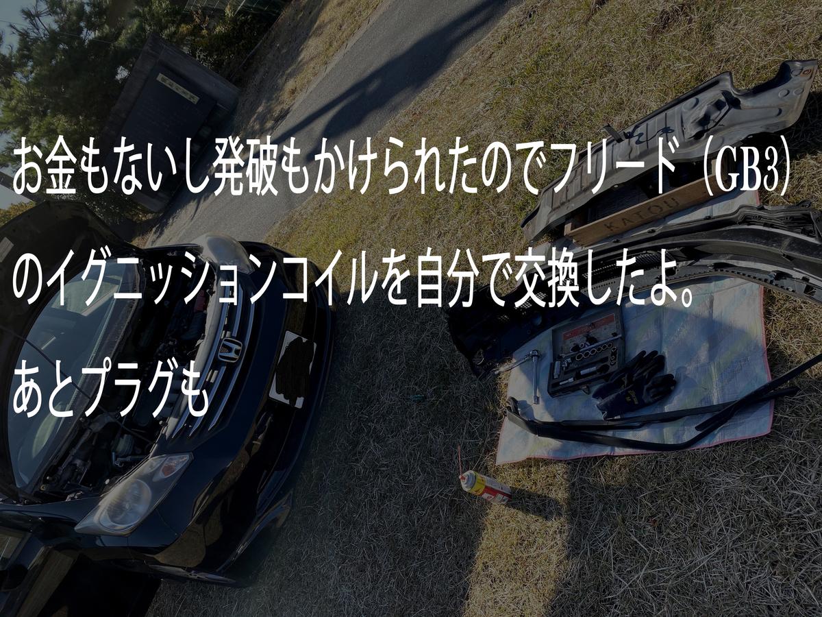 f:id:emaema0113:20200223001210j:plain