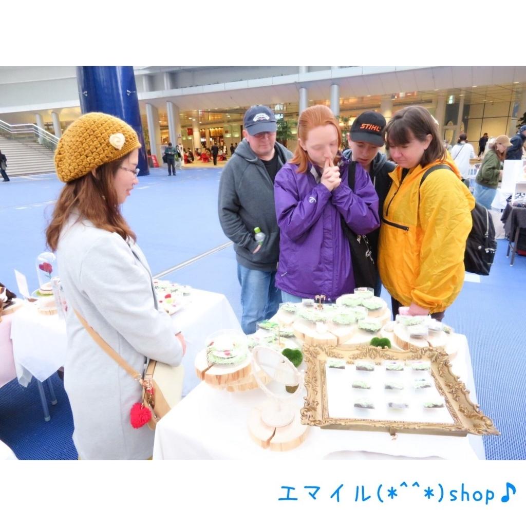 http://emaileshop.hatenadiary.jp/entry/2018/04/12/海外のお客さまにも愛されるハートローズ