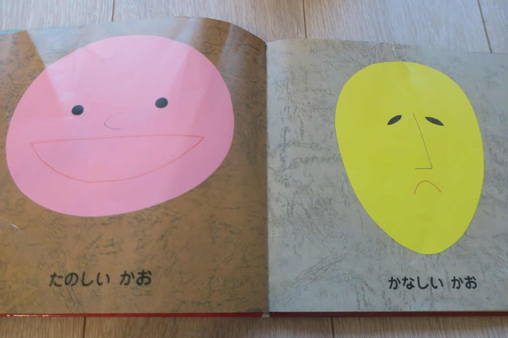 f:id:emamorishita:20160923221905j:plain